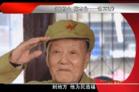 共产党员(913期)