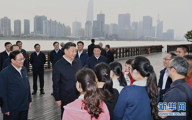 习近平:提高社会主义现代化国际大都市治理能力和水平