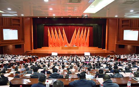 省委宣讲团来长宣讲党的十九届四中全会精神