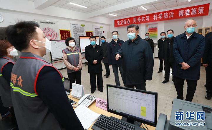 习近平:坚决打赢疫情防控的人民战争总体战阻击战