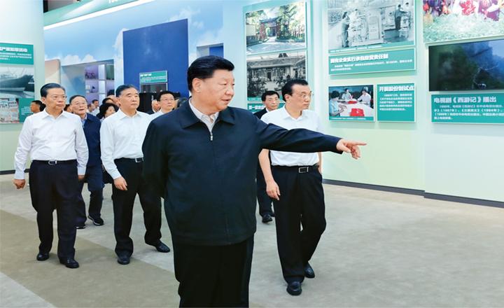 习近平:以史为镜、以史明志 知史爱党、知史爱国