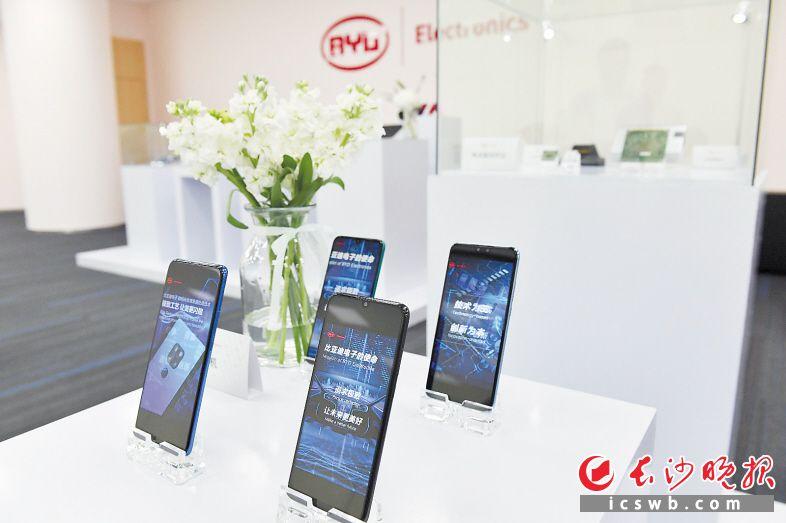 长沙智能终端产业园内,比亚迪电子产品华为手机首批产品下线。