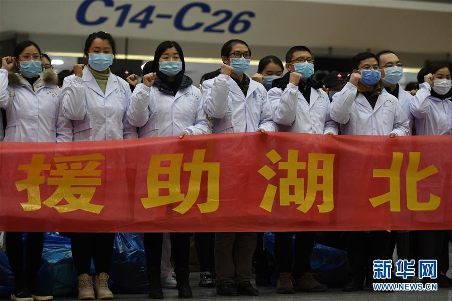 (新华全媒头条·图文互动)(5)钟华论:在民族复兴的历史丰碑上——2020中国抗疫记